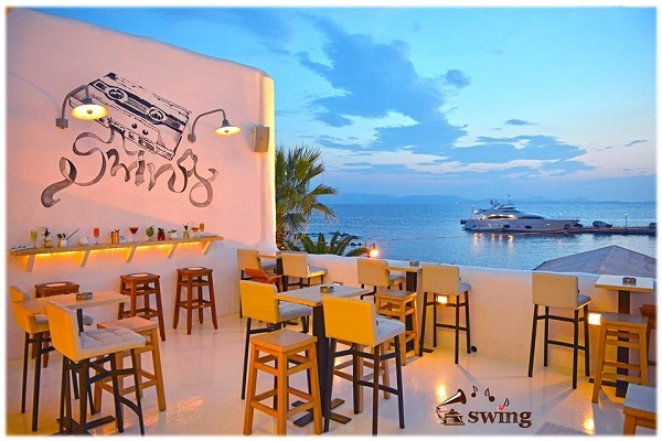 Naxos Swing Bar